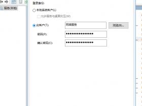 windows 下 svn 钩子实现提交后自动同步 web 项目部署目录