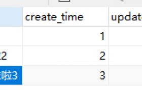 解决ThinkPHP5不能执行批量Sql的问题